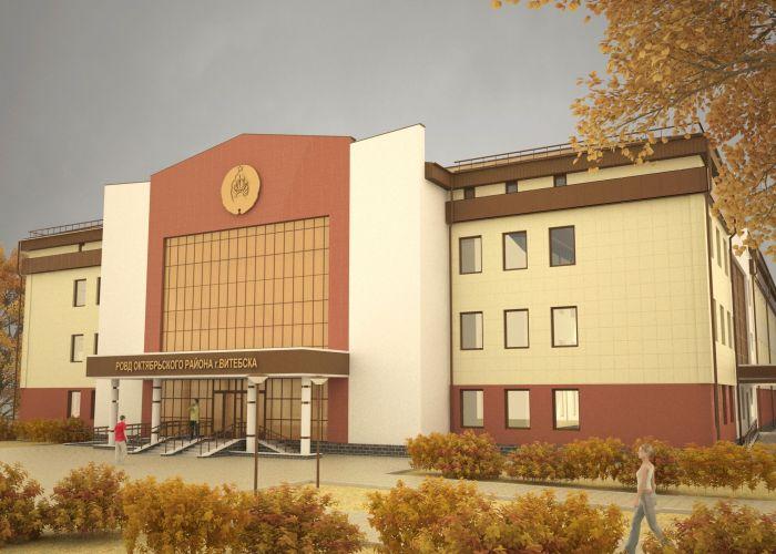 Новые соседи — 2: когда достоят здание Октябрьского РОВД?