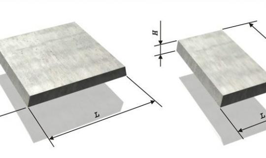 Плиты бетонные тротуарные - продукция ОАО Жилстрой Витебск
