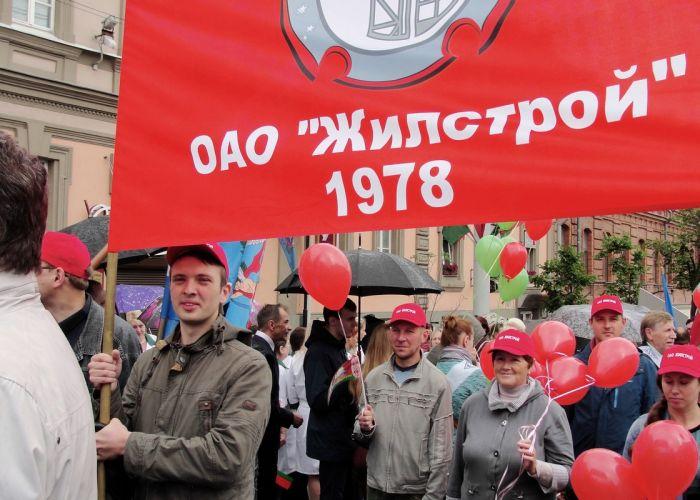 """Коллектив ОАО """"Жилстрой"""" принял участие в праздновании Дня Независимости"""