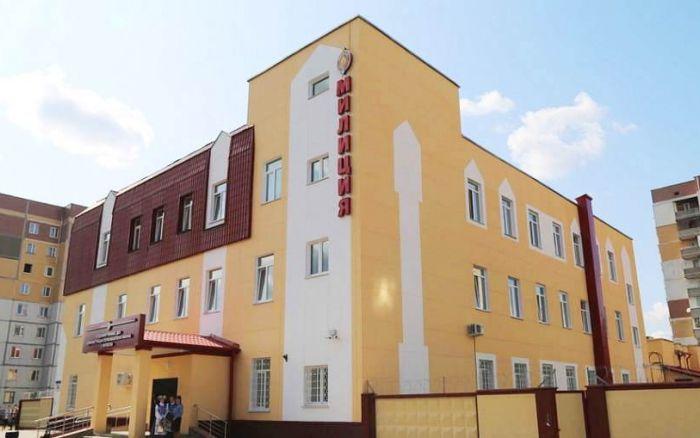 Отдел внутренних дел администрации Первомайского района г. Витебска