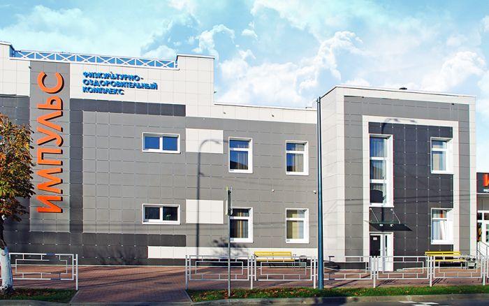 """Физкультурно-оздоровительный комплекс """"Импульс"""", г. Верхнедвинск"""